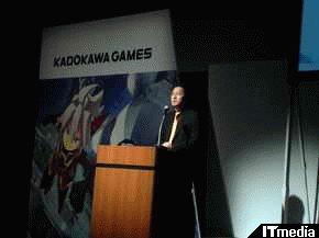 wk_110120kadokawa03.jpg