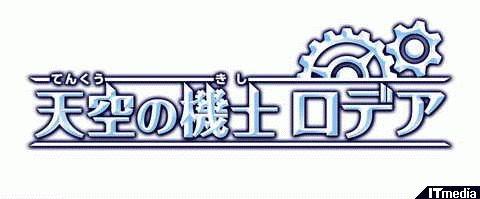 wk_110120kadokawa04.jpg