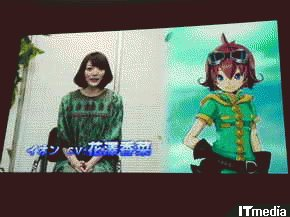 wk_110120kadokawa10.jpg