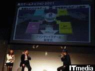 wk_110120kadokawa22.jpg