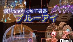 tm_20110125_sealonline01.jpg