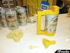 ts_beer010.jpg