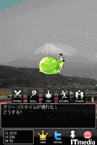 tm_20110127_sekaiyusha01.jpg