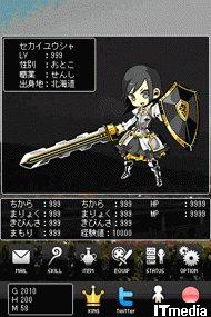 tm_20110127_sekaiyusha02.jpg