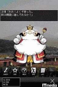 tm_20110127_sekaiyusha03.jpg