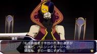 『STAR DRIVER 輝きのタクト 銀河美少年伝説』