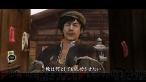『侍道4』