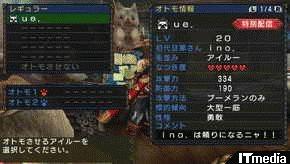 wk_110201mhp3rd02.jpg