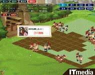 wk_110201sanboku02.jpg