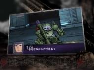 『第2次スーパーロボット大戦Z 破界篇』