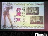 wk_110203gyakuten11.jpg