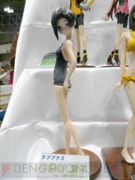 """""""ワンダーフェスティバル 2011[冬]"""""""