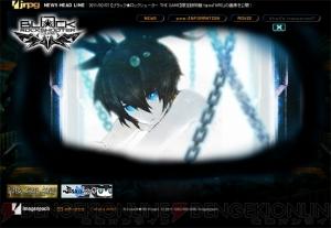 『ブラック★ロックシューター THE GAME』