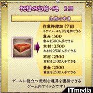 tm_20110207_dioskuroi01.jpg