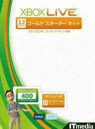 wk_110208xboxlive01.jpg