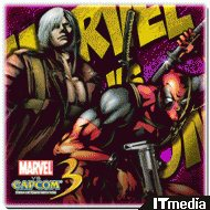 tm_20110204_marvelvscapcom02.jpg