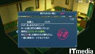 tm_20110210_talesof02.jpg