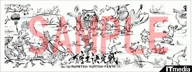 tm_20110210_monsterhunter03.jpg