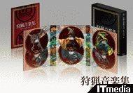 tm_20110210_monsterhunter24.jpg