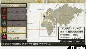wk_110214sakatsuku02.jpg