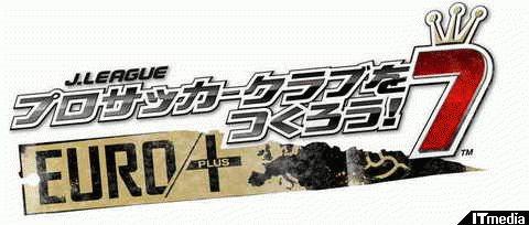 wk_110214sakatsuku05.jpg