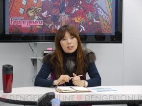 『ハンビットユビキタスエンターテインメント』