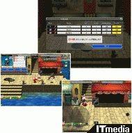 tm_20110216_getamped02.jpg