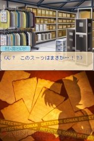 『名探偵コナン 蒼き宝石の輪舞曲』