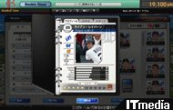 tm_20110301_mlbmanager06.jpg