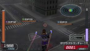 『地球防衛軍2 ポータブル』
