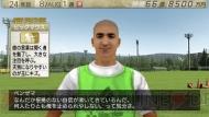 『J.LEAGUE プロサッカークラブをつくろう!7 EURO PLUS』