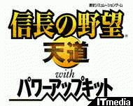 wk_110304nobuten01.jpg