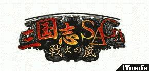 wk_110304saga02.jpg