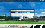 tm_20110307_wccf02.jpg