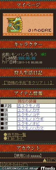 tm_20110308_mhp01.jpg