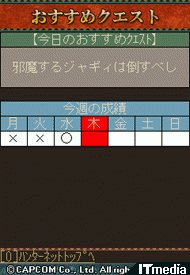 tm_20110308_mhp02.jpg
