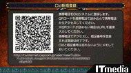 tm_20110308_mhp03.jpg