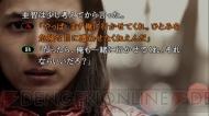 『428 〜封鎖された渋谷で〜』