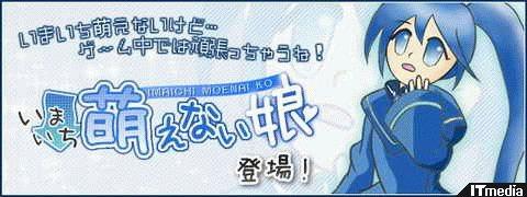 wk_110309imaichi04.jpg