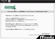 wk_110314hibikore03.jpg