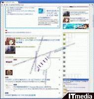 wk_110316hibikore02.jpg