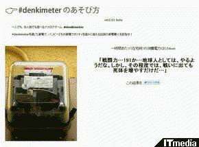 wk_110318hibikore02.jpg