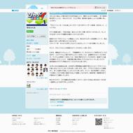 wk_110328sega01.jpg