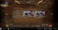 『グングニル −魔槍の軍神と英雄戦争−』