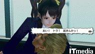 tm_20110330_gachitoral01.jpg