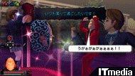 tm_20110330_gachitoral02.jpg