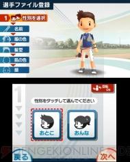 『タッチ!ダブルペンスポーツ』