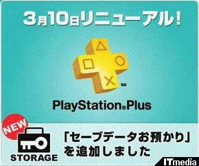 wk_110331plus01.jpg