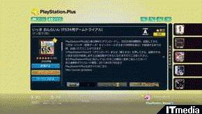 wk_110331plus10.jpg