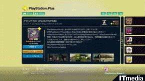 wk_110331plus11.jpg